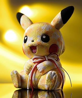 Kimekomi Pikachu by Tokyo Mataro Doll